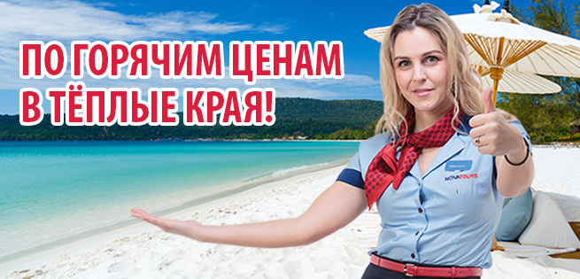 В Черногорию! От 319 EUR